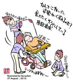 介護の一コマをユーモラスに、鋭く描く群青亜鉛さんのイラスト
