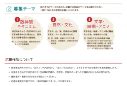 スクリーンショット 2014-08-09 19.16.54