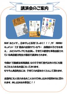 スクリーンショット 2014-11-02 22.10.34