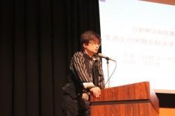 行動療法「奥田健次先生」