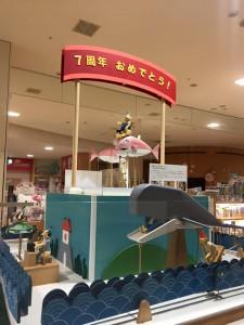 西宮阪急7周年祭
