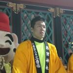 2016年 福男選び