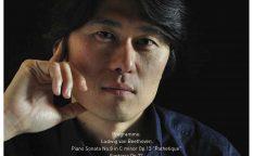 吉川隆弘ピアノコンサート