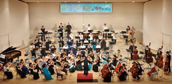 西宮きらきら交響楽団