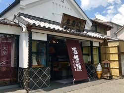 甘辛の関寿庵
