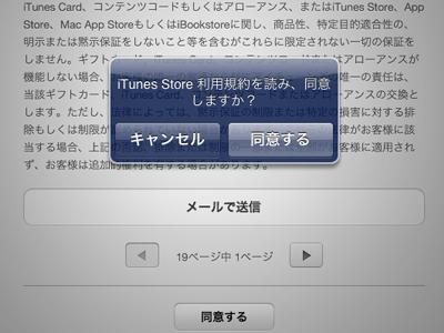 iPad_121217Genius07
