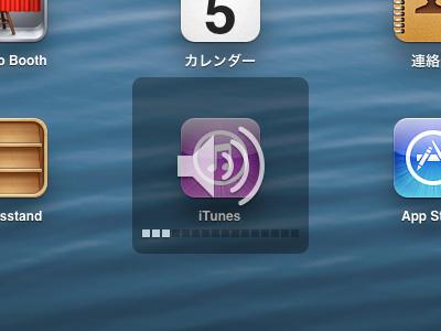 iPad_130304スイッチ08
