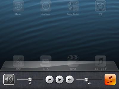 iPad_130304スイッチ06