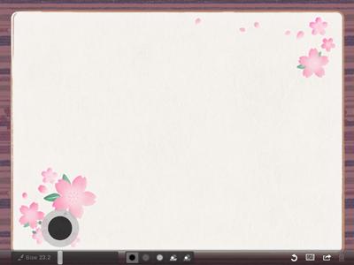 iPad_130404Zen06