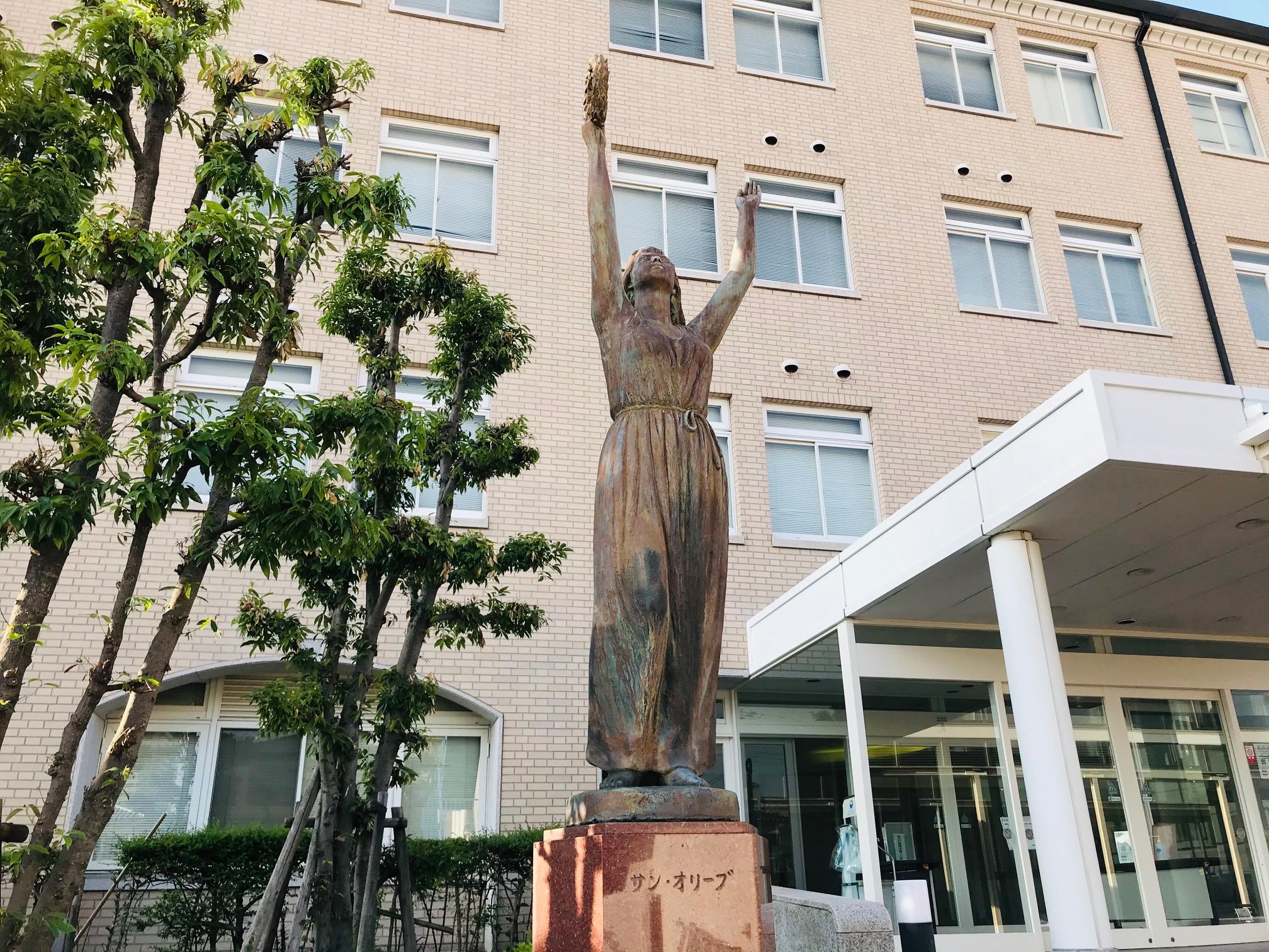 サン・オリーブ兵庫栄養調理製菓専門学校