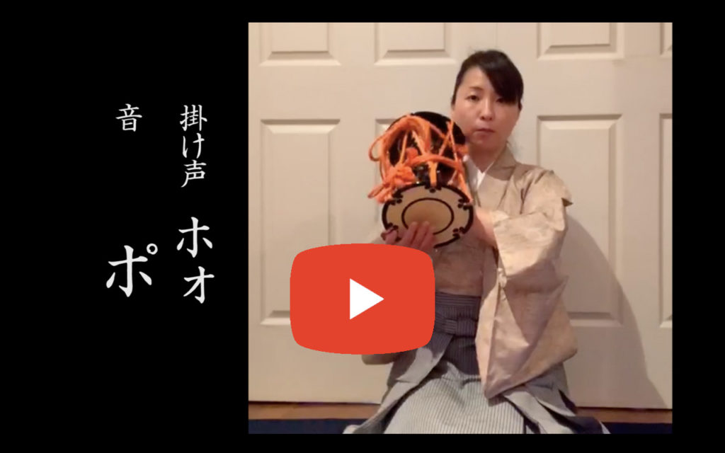 ポンポン!こつづみ  by  久田陽春子(大倉流小鼓方 )