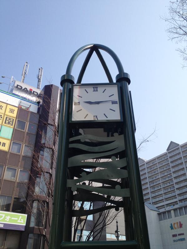 にしきた公園ハルヒの時計塔