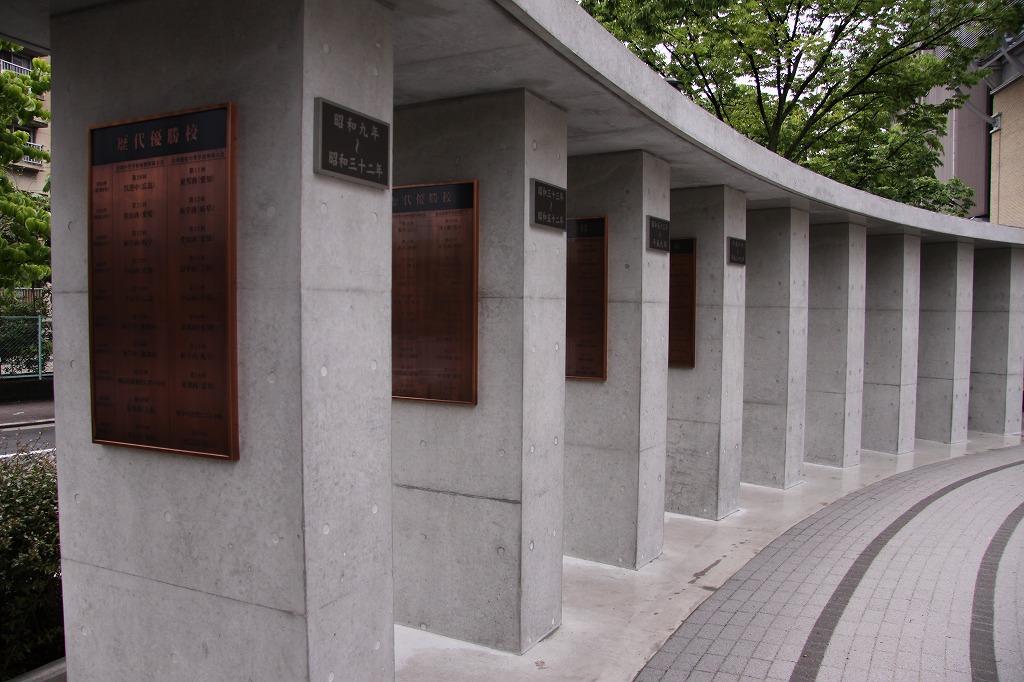 甲子園球場 ゲート
