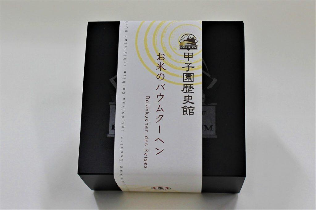 [お米のバームクーヘン]甘辛の関寿庵
