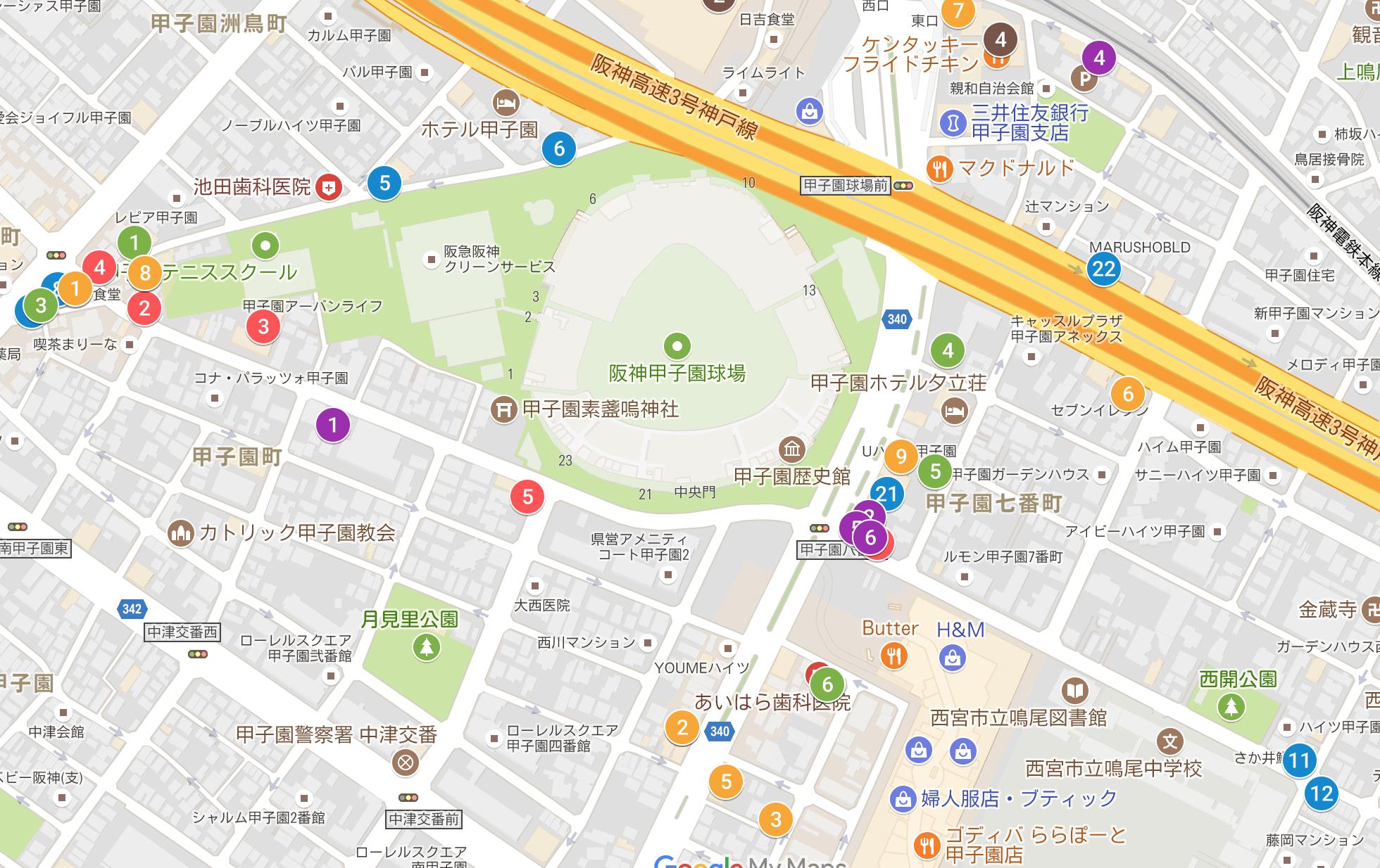 甲子園グルメマップ 甲子園球場周辺のお店