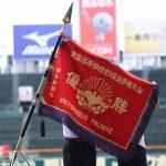 7月31日~「夏の高校野球 100 回大会特別展」開催♪♪