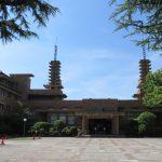 阪神間モダニズム建築を訪ねる甲子園口コース