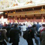 西宮神社「十日えびす」の日に