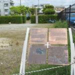 銅板サインパネルに見る「宮水と酒文化の道」