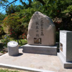 「火垂るの墓」記念碑除幕式