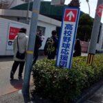 酒蔵ミニツアー(日本盛/大関)実施