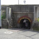 まんぼうトンネル