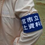 調査団 石造物班・120426