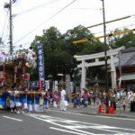 西宮神社の秋祭り
