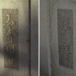 西宮の橋を調べる―橋と川の郷土史―