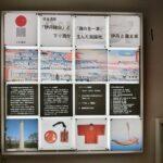日本遺産認定の下り酒
