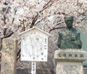 産所町にある傀儡師故跡(くぐつしこせき) ・人形操り発祥の地