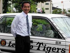 タイガースファンだけでなく普通のお客さんからも「ゲンがいい」と喜ばれるそうだ。「運転手冥利につきる」と1号車の花岡さん(写真は旧車両当時のもの)