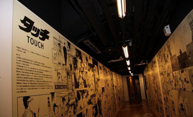 甲子園歴史館