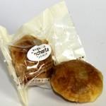 甲子園パイ 栗がたっぷり入ったしっとりおいしいパイ。  甲子園菓子工房 アンシャンテ