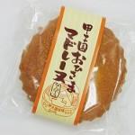 甲子園おひさまマドレーヌ バターたっぷりのふわふわマドレーヌ 菓子工房ラ・バニーユ