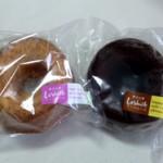 甲子園リング 手作りのヘルシーふんわり焼ドーナツ(全部で5種類) 菓子工房ラ・バニーユ