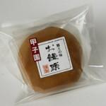甲子園まんじゅう 香ばしい皮に包まれた、白餡の柔らかいおまんじゅうは口に中でとろける 和菓子処 大國