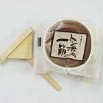 トンボ一筋 甲子園の土をイメージしたチョコレート風味の生地に栗をプラス カーベカイザー
