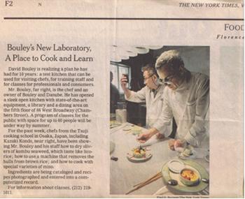 2006年3月のニューヨークタイムスの記事より