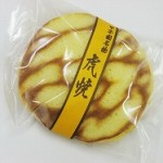 虎焼 大粒の大納言の粒あん。シマシマが寅をイメージ  御菓子司 昇月堂