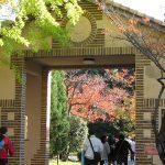 まちたび 神戸女学院