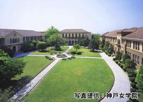 田村正和主演 球形の荒野 ロケ地 神戸女学院(西宮市)