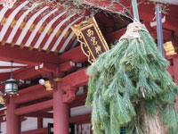 2009年に復活、古(いにしえ)の逆さ門松
