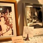 上田安子記念館