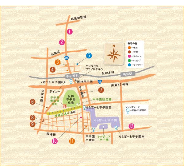 甲子園周辺MAP