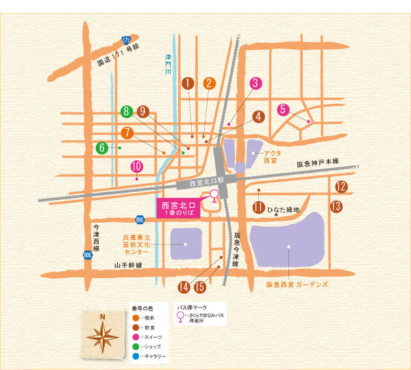 西宮北口周辺MAP