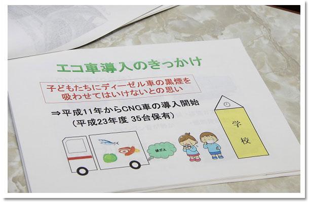 金田運輸株式会社