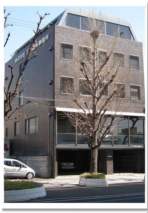 株式会社 三弘建築事務所