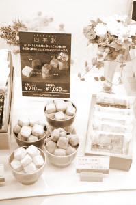 """【終了】上甲子園の""""ラ・バニーユ""""のクッキープレゼント"""