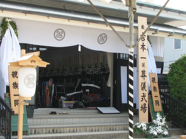 『高橋留美子劇場』のロケ